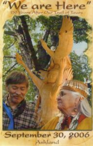 Sculptor Russell Beebe and Agnes Pilgrim